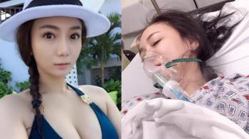 劉喬安赴美工作…驚傳送急診 憔悴病容網嚇壞