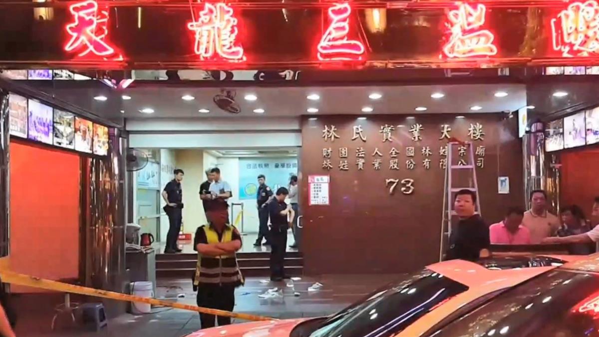 天龍三溫暖槍擊案 62歲泊車人員傷重不治