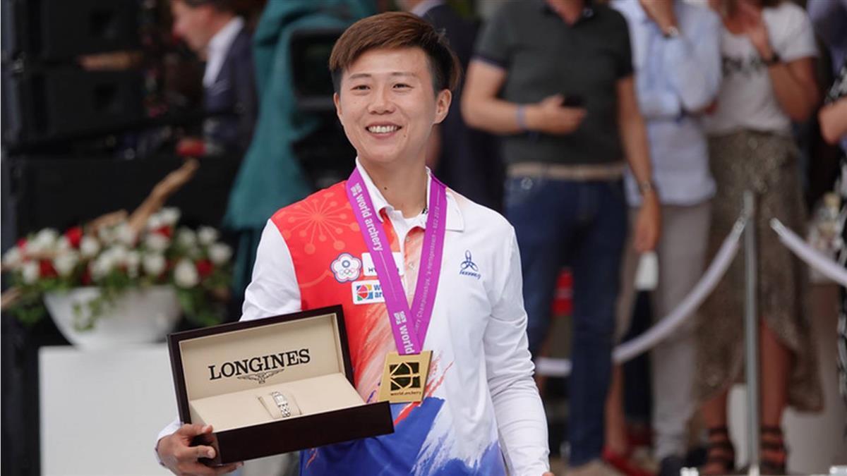 射箭世錦賽 雷千瑩擊敗南韓反曲弓個人賽奪金