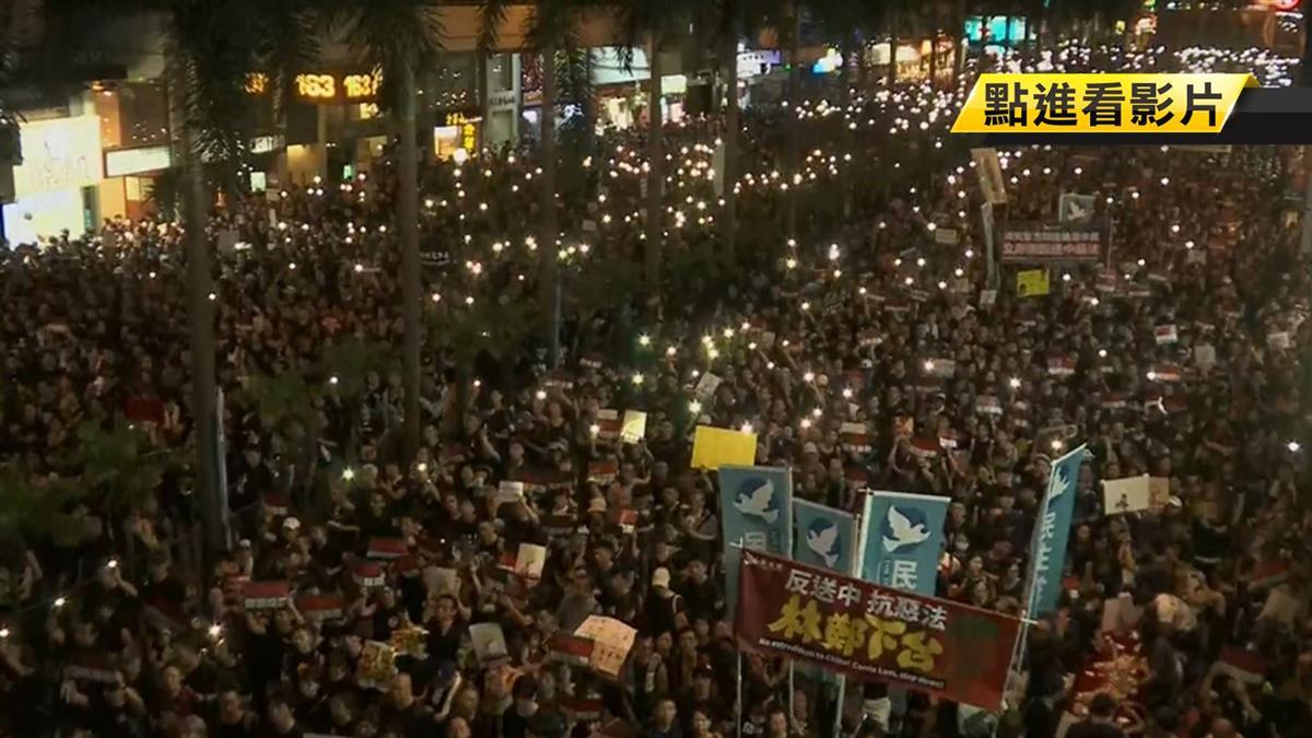 香港反送中遊行!人潮往添馬公園集結 擠爆街道