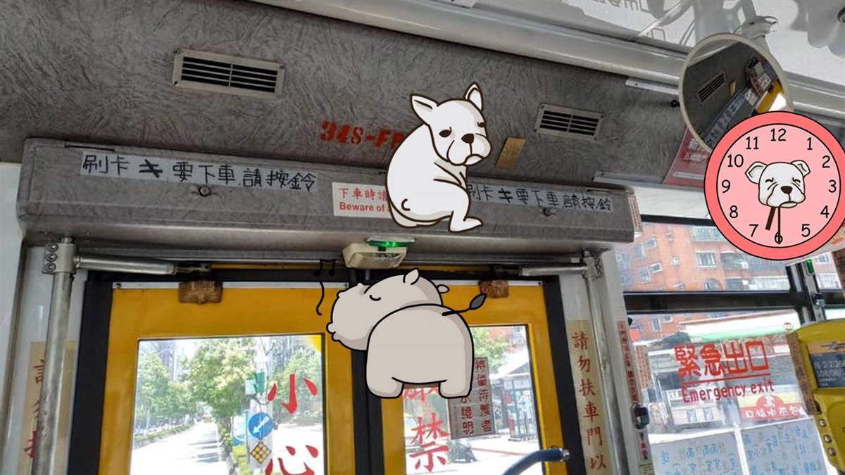公車貼滿「符咒」 網笑翻:司機怨念超深