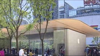 2座石墩「撐」屋頂 解密蘋果直營店建築
