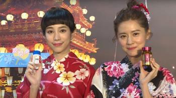 日本夏日祭典登台 藝人分享美麗好氣色秘方