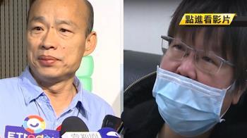 黃光芹控韓保單不透明 韓:不評論已申報