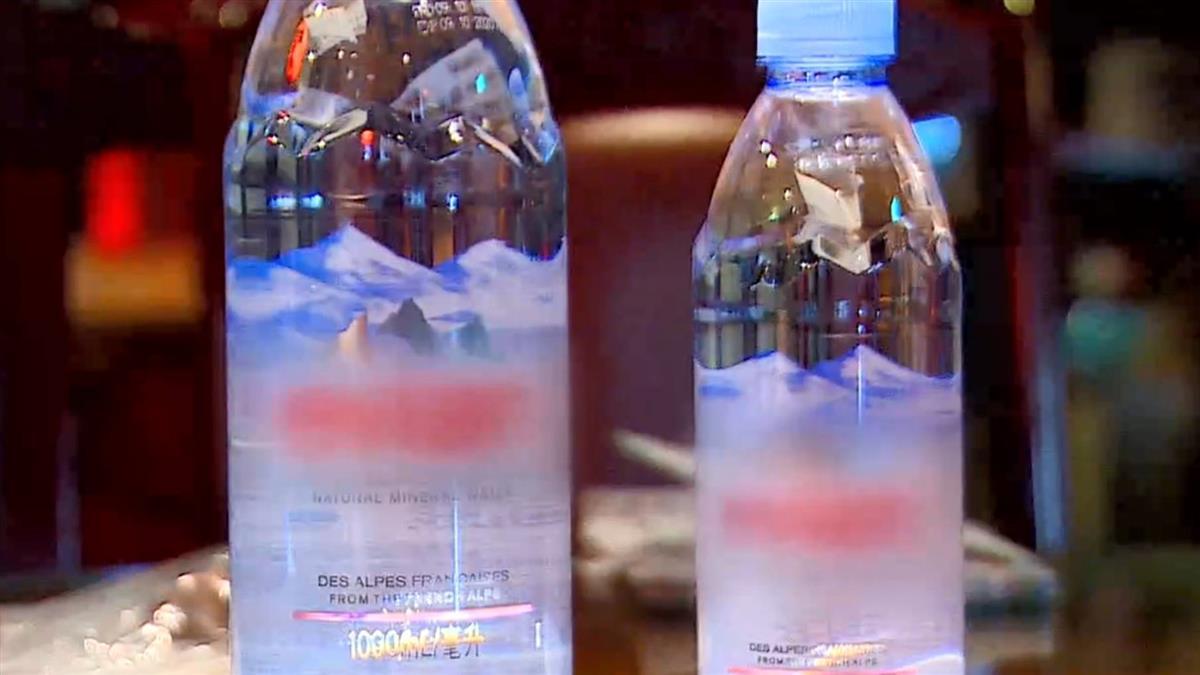 15日客名餐廳花3.5萬 兩瓶水要1千元?!