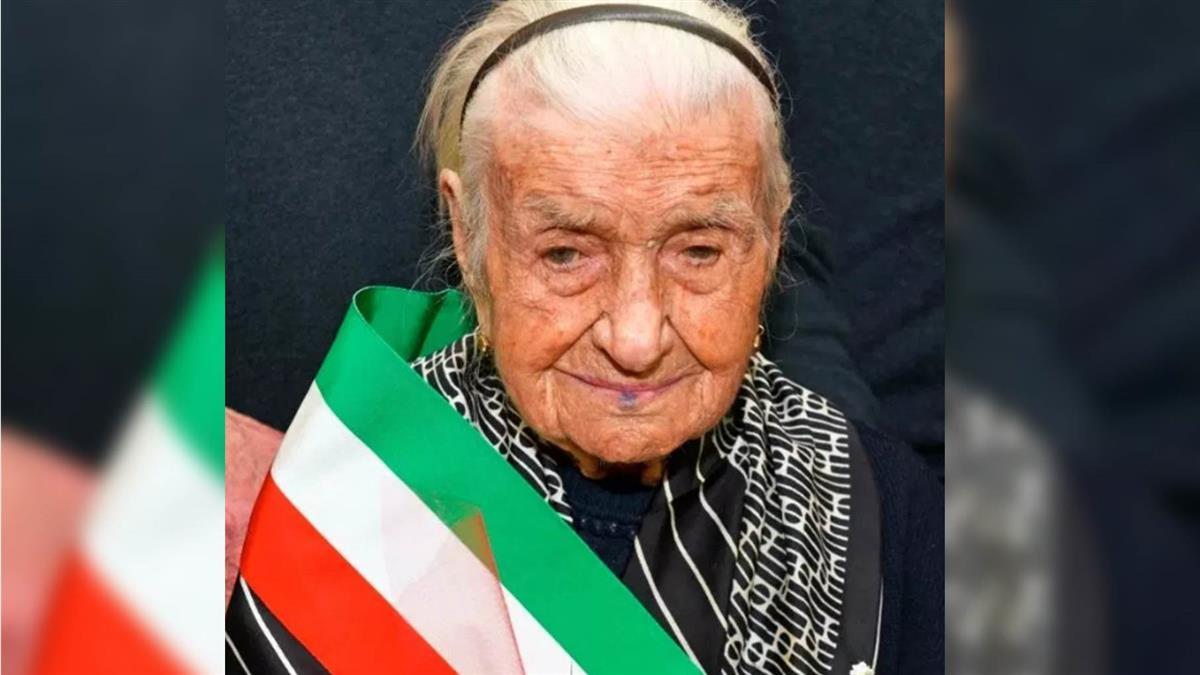 歐洲最年長!義大利116歲人瑞阿嬤辭世