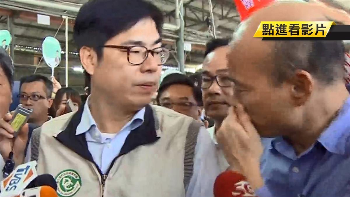 貼耳問:為何爆發登革熱 遭砲轟!韓國瑜無奈回應