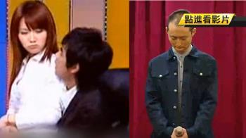 浩子11年前神預言!警告阿翔、謝忻不要在一起