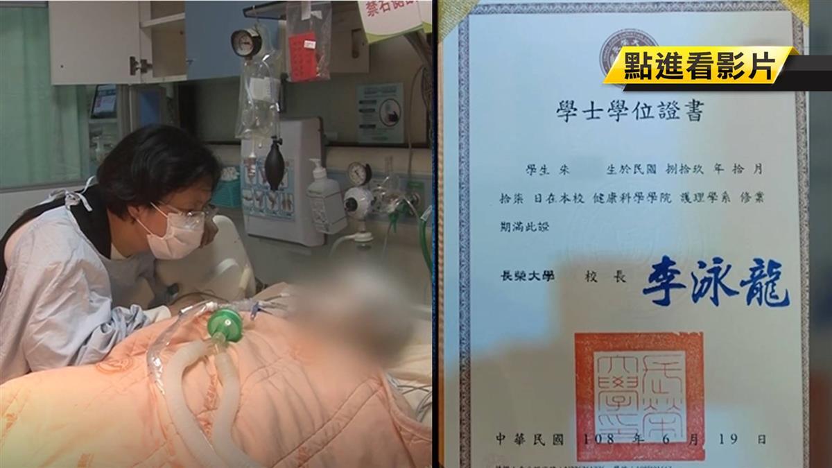 女大生車禍當志工遭撞不治 校方頒畢業證書