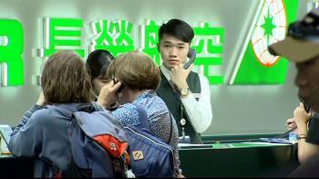 長榮松機公告:國際線旅客改搭他航 不收手續費