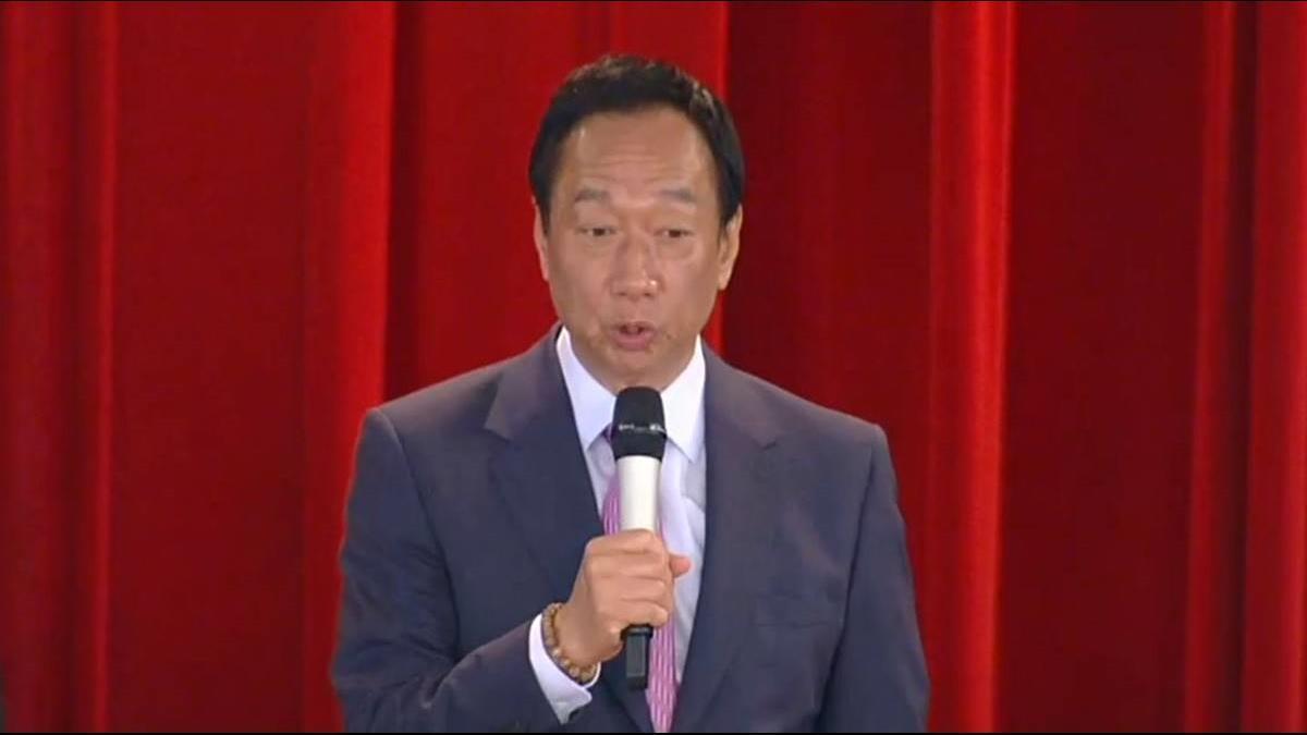鴻海掰!郭台銘:換跑道救破產的中華民國公司