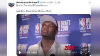 2019年NBA選秀 威廉森獲選狀元