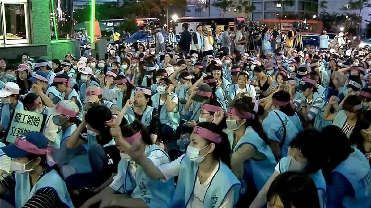長榮航空明取消117航班 29日前不接受訂位