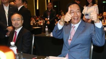 看好半導體實力!孫正義:安謀將加碼投資台灣