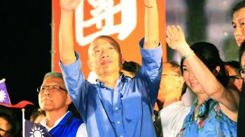 韓國瑜批公投法被關鐵籠 籲政府挺中小企業