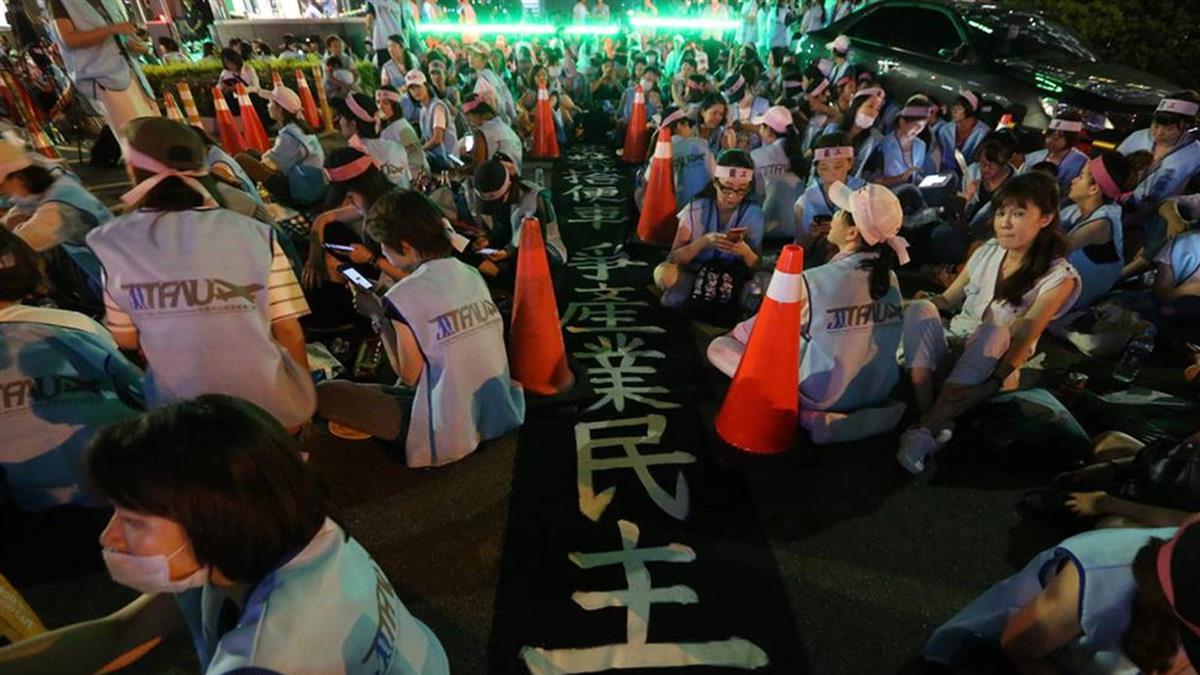 【更新】長榮空服罷工第4天!23日航班異動看這裡
