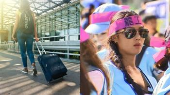她出國旅遊就遇罷工、天災!網笑:反指標