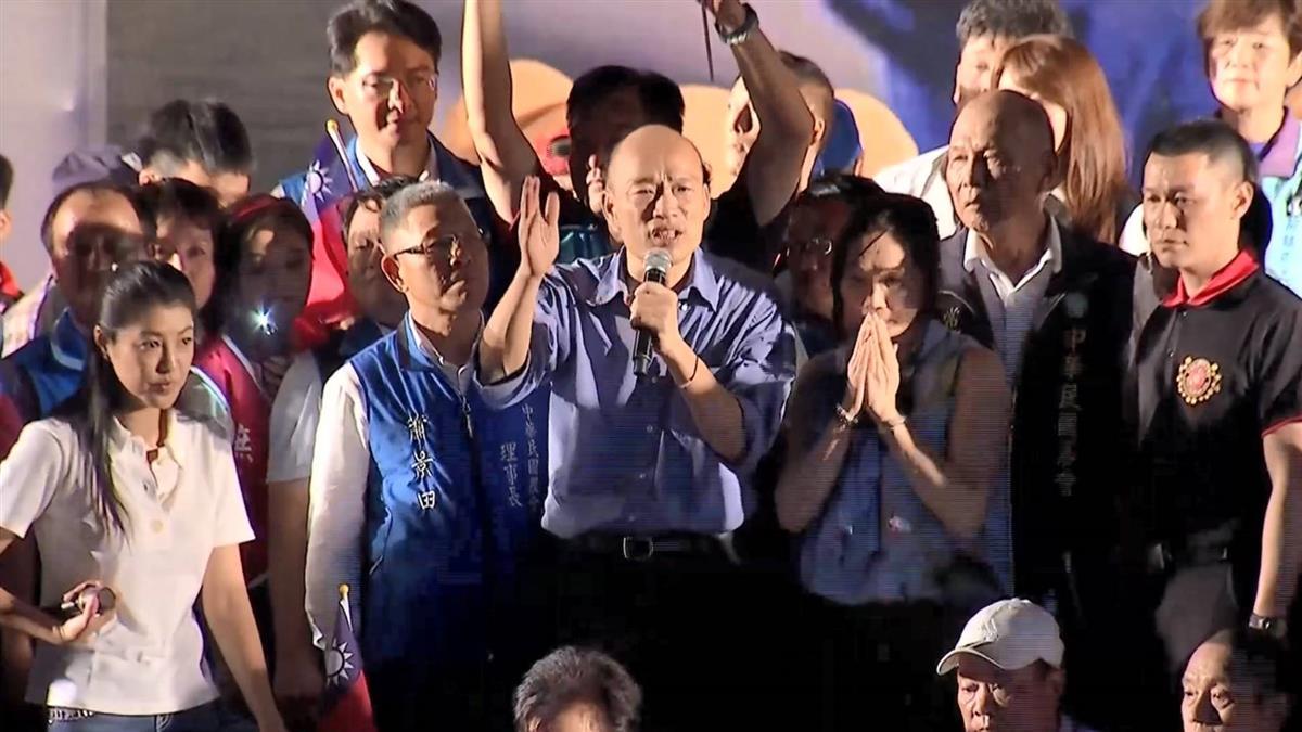 韓國瑜批綠營:得權力中毒症!蔡英文回應了