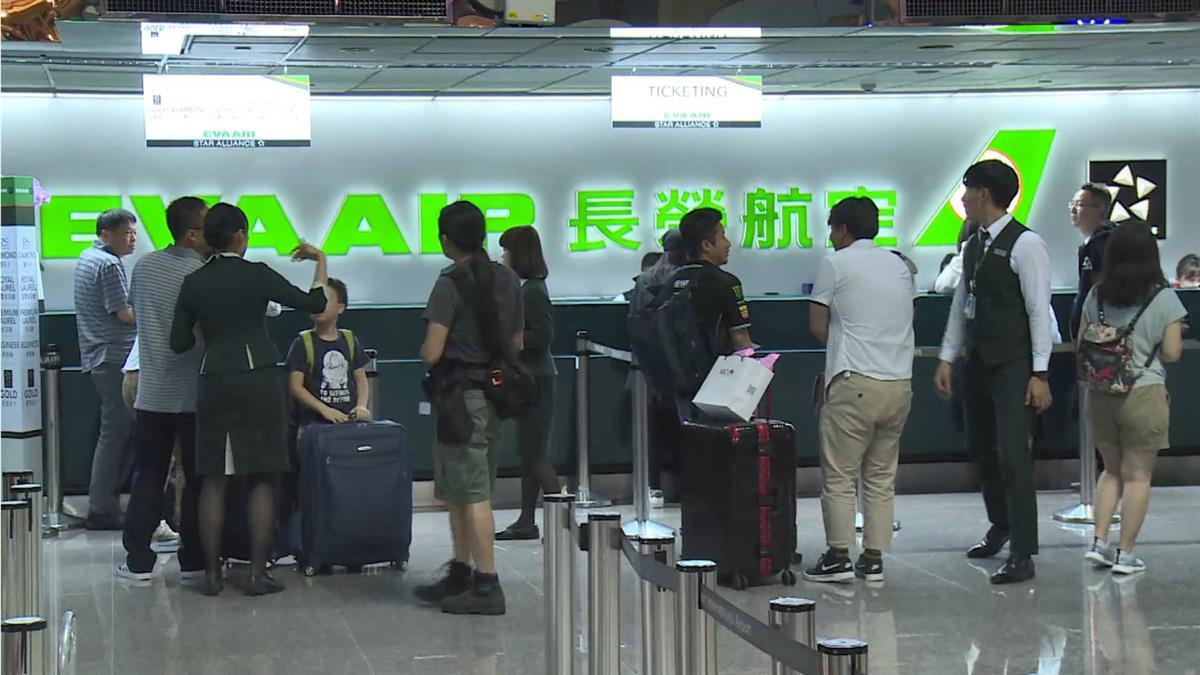 長榮罷工停飛930航班 旅客怒:我會被開除