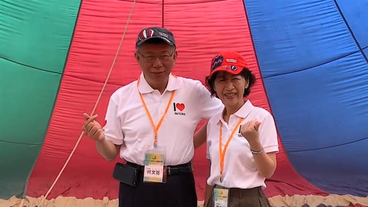台北上海雙城論壇7月4日登場!柯文哲率團出席