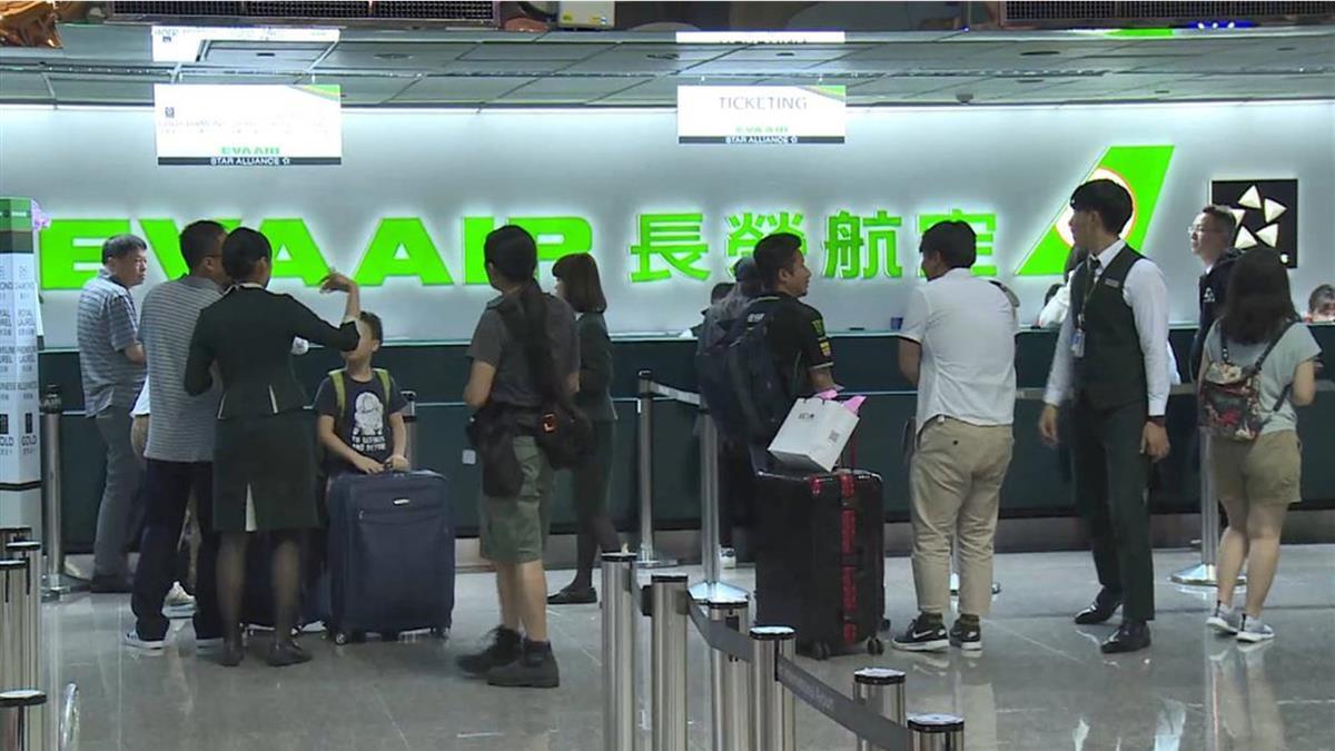 罷工衝擊!長榮29、30日取消航班出爐