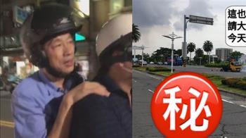 韓國瑜被爆路平是假的?高雄市府回應了