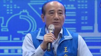 王金平回高雄與青年座談 分享人生經驗 重視誠信