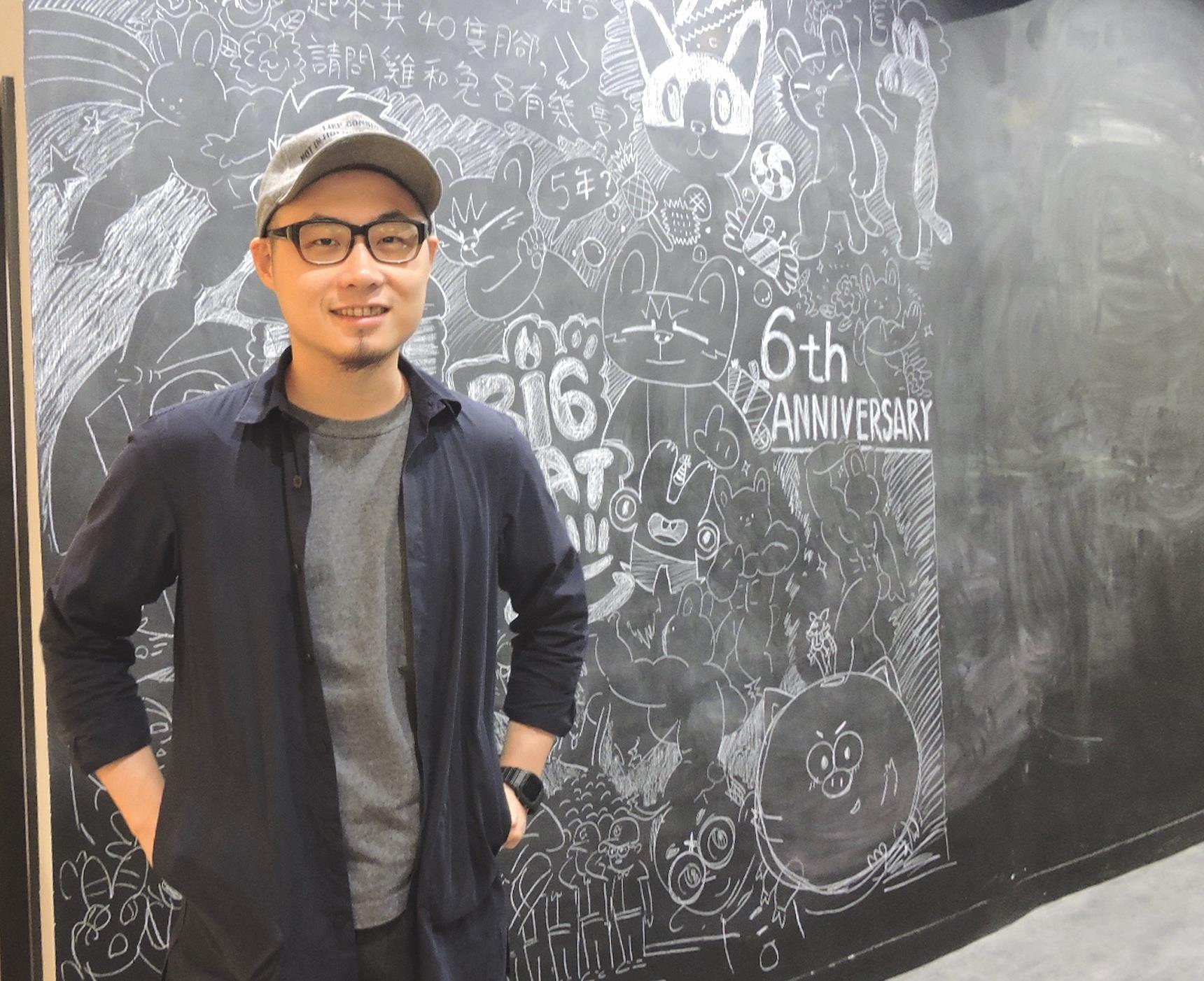 台灣原創動畫新作《德哥與皮皮》獲公視青睞! 「大貓工作室」放眼全球根留台灣