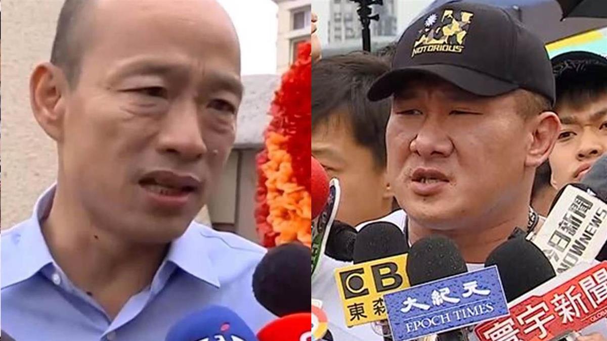 館長、黃國昌反紅媒!韓國瑜重砲反擊了