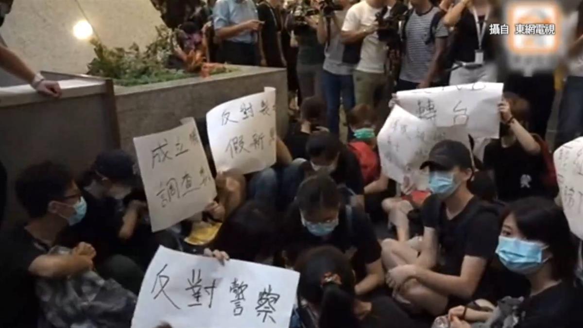 港反送中延燒!示威民眾包圍稅務、入境大樓