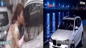 本土劇模仿「翔忻偷情吻」 劇組同款複製