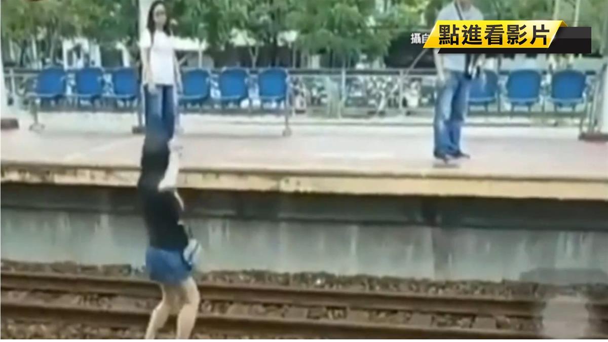 我錯了!女跳軌撿石丟尪 火車站月台開戰