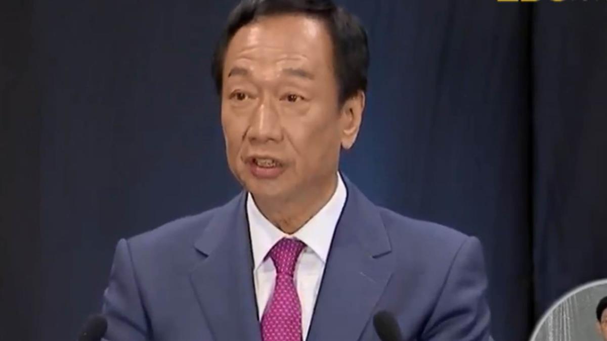 【政見會全文】郭董:我是中華民國最強外掛