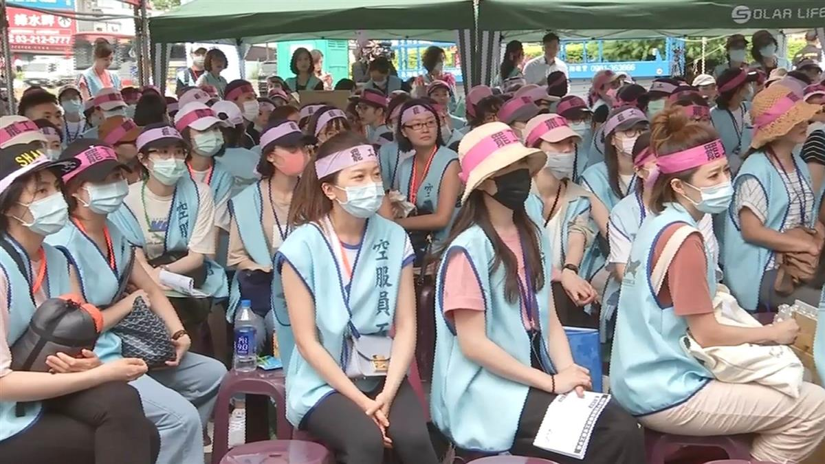長榮空服罷工第7天!26日航班異動看這裡
