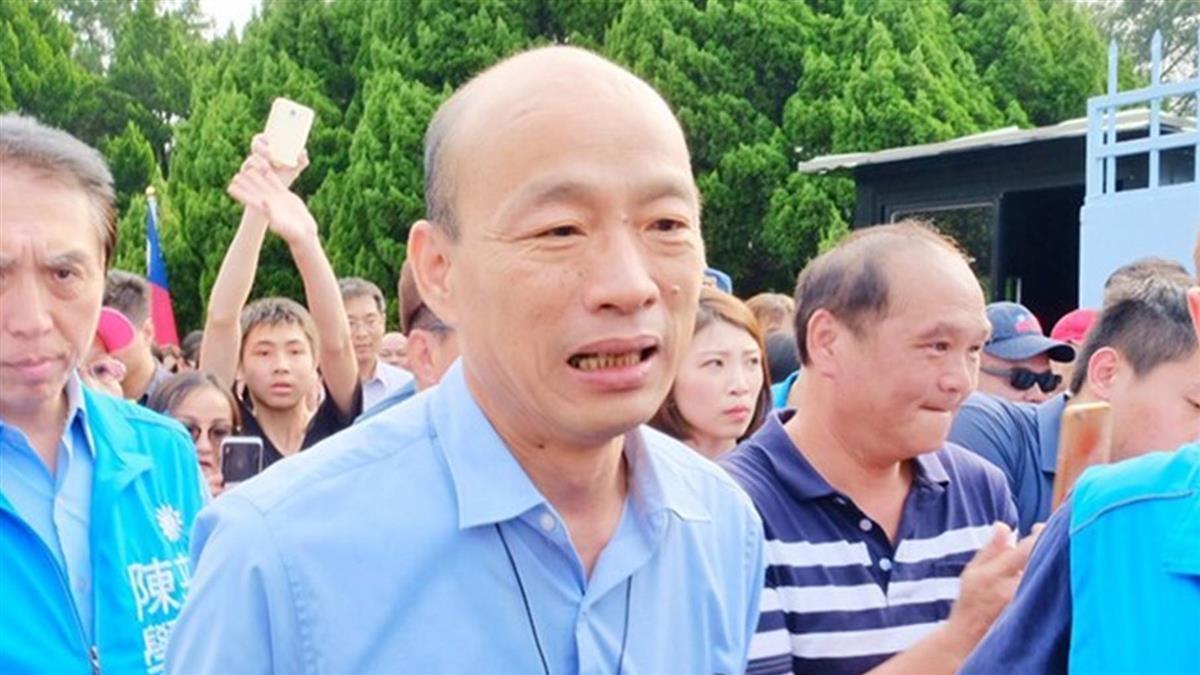 北檢北農調案資料 韓國瑜:所有支出一切合法