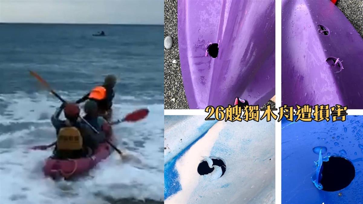 26艘獨木舟遭挖洞!17遊客落海險沒命 業者氣炸
