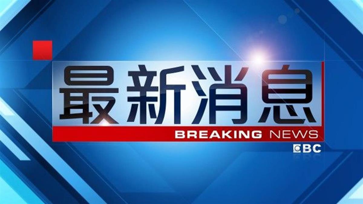 快訊/東部海域3.5地震!宜蘭最大震度3級