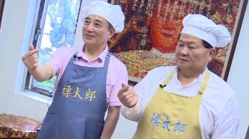王金平化身「阿平師」學煮水餃 顏清標大展廚藝