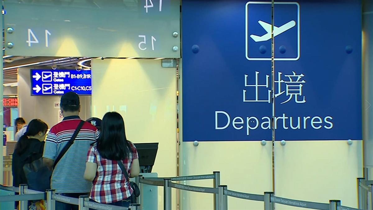 名單曝光!25家旅行社有異 暑假出遊慎選