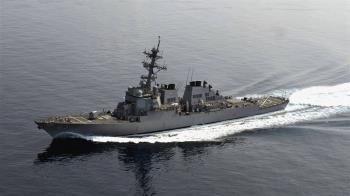 美參院通過國防授權法 支持美軍艦通行台海