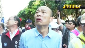 連署書首日收到3千份 罷韓團體:目標30萬人