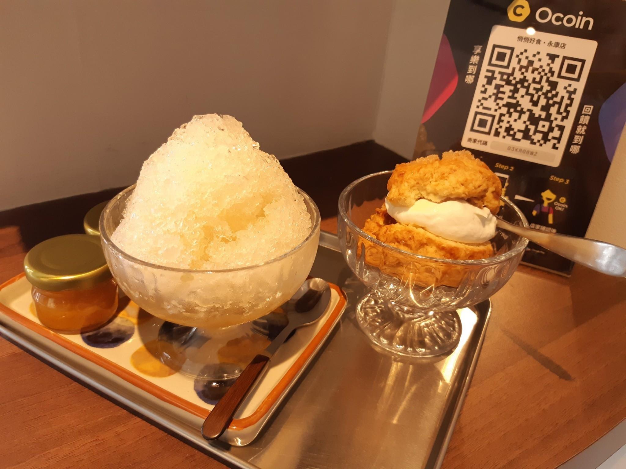 「Ocard 微奢甜點季」開跑!享用雙北甜點美食還能抽機票、賺里程數