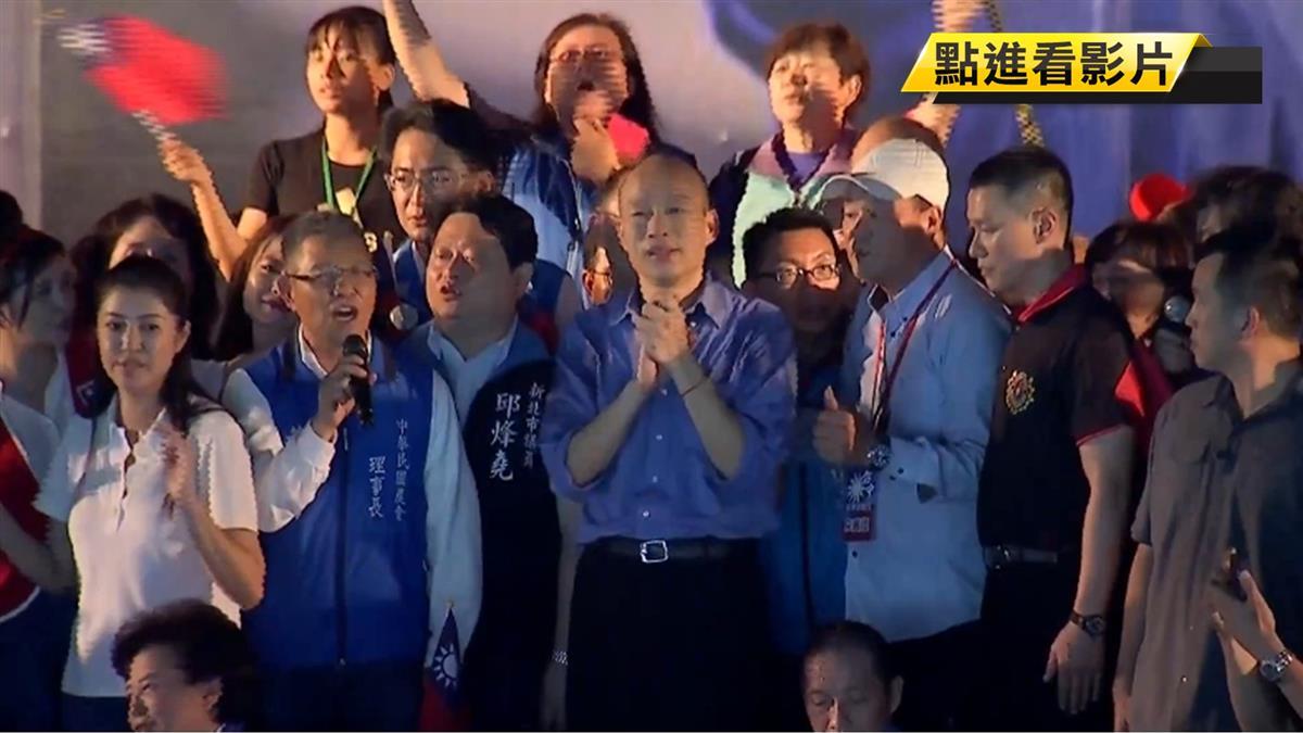 韓國瑜造勢最終場 新竹交管惹民怨