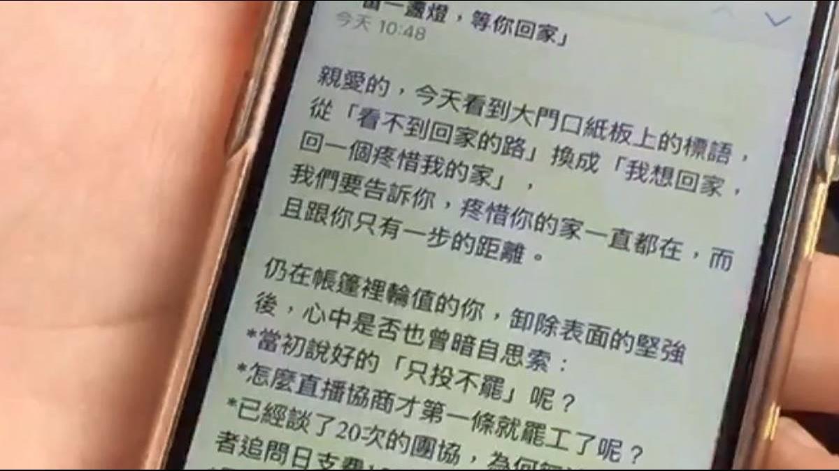 揭秘長榮談判手段軟硬兼施?! 宅神:工會罷工恐敗