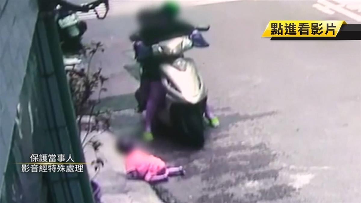 1歲童當街亂爬!路人好心抱返家 母:在玩而已