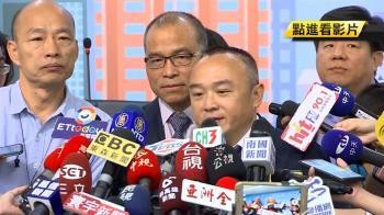 高雄小三通騙局!韓國瑜再度道歉 檢警展開調查