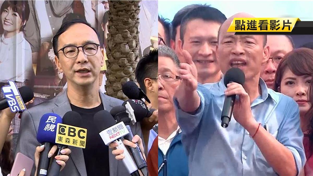 國民黨7/7上凱道!劉家昌PO文:韓家軍別去