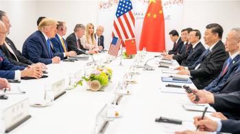 G20閉幕通過大阪宣言 打造自由貿易體制