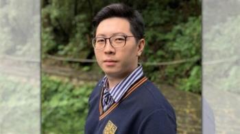 韓國瑜證沒私生女!王浩宇臉書遭灌爆 怒告韓粉
