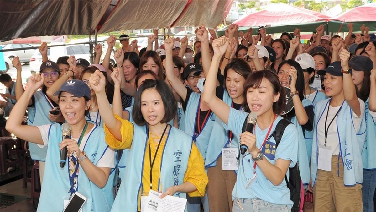 空服員繼續罷工!長榮航班7月底前難恢復正常